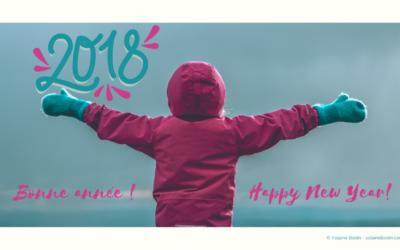 Bonne année ! Comment dire 2018